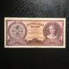 Kép 1/2 - egymilliard-pengo-1946