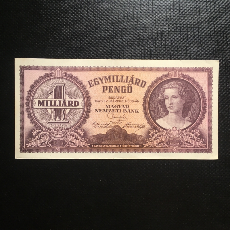 egymilliard-pengo-1946